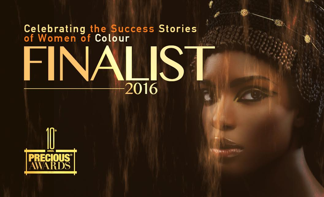 finalist2016